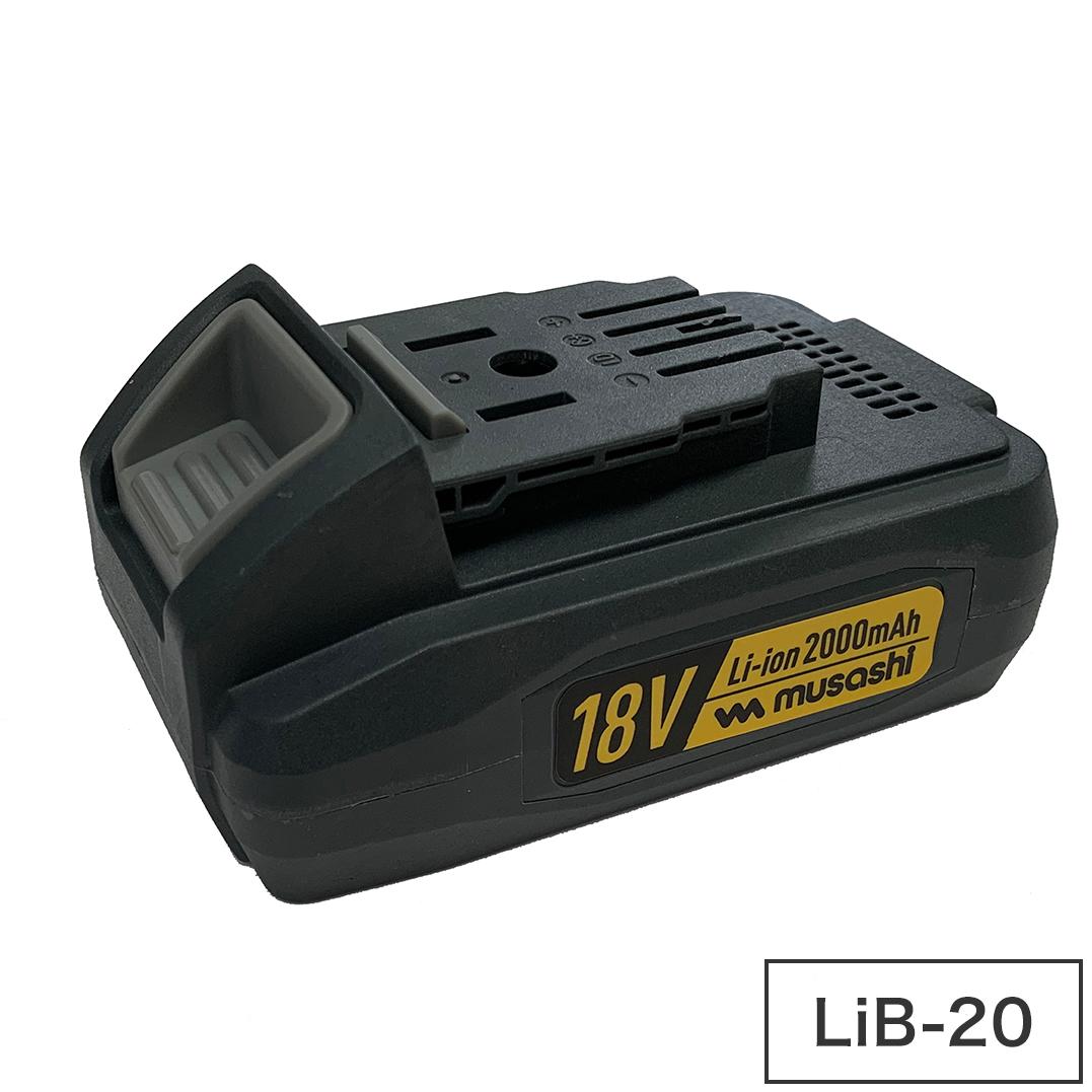 送料無料 未使用時の放電が少ない 充電式 ポールバリカン18V PL-5001 専用のバッテリーです 替バッテリー PL-5001充電式 ポールバリカン 18V 用 ムサシ DIY 電動工具 代引不可 LiB-20 バッテリー 店 Li-ion 専用 ガーデン 作業用品 格安 価格でご提供いたします 2000mAh 工具