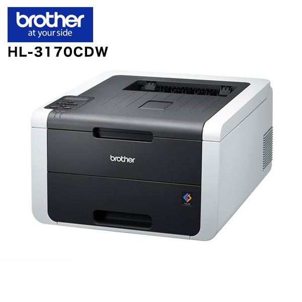 ブラザー brother レーザープリンター HL-3170CDW【あす楽対応】【送料無料】【int_d11】