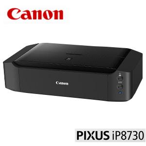 キャノン PIXUS iP8730 インクジェットプリンター PIXUSIP8730【送料無料】