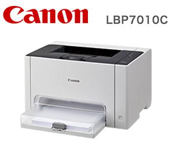 キャノン Canon レーザープリンター LBP7010C【送料無料】