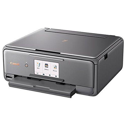 キャノン プリンタ複合機 インクジェット複合機 XK50 2230C061 PIXUS