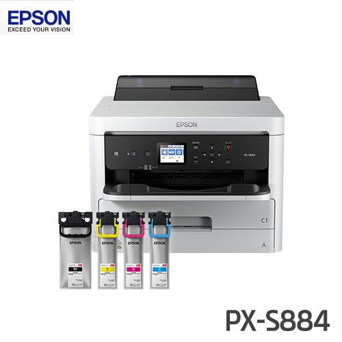 エプソン ビジネスインクジェットプリンター PX-S884 プリンター【あす楽対応】【送料無料】
