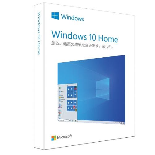 マイクロソフト Windows 10Home 日本語版(新パッケージ)HAJ-00065 WIN HOME FPP 1064-bit 32-bit/ USBフラッシュドライブ【送料無料】