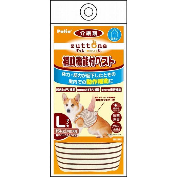 ペディオ 老犬介護用 補助機能付ベストK L【ポイント10倍】