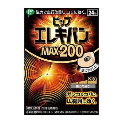 【即納】 パナソニック JAN末番1077 コンパクトデジカメ LUMIX DMC-TZ85-S 【送料無料】 /[シルバー/]
