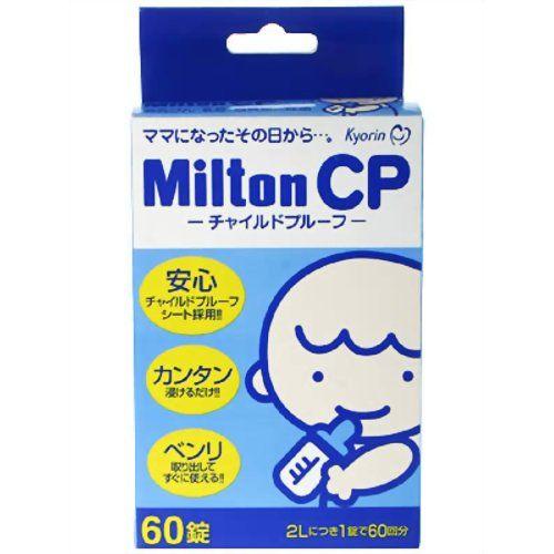 【48個セット】 ミルトン CP チャイルドプルーフ 60錠 ベビー&キッズ ミルク・飲料 授乳用品 哺乳瓶消毒(洗剤) 杏林製薬【ポイント10倍】【送料無料】