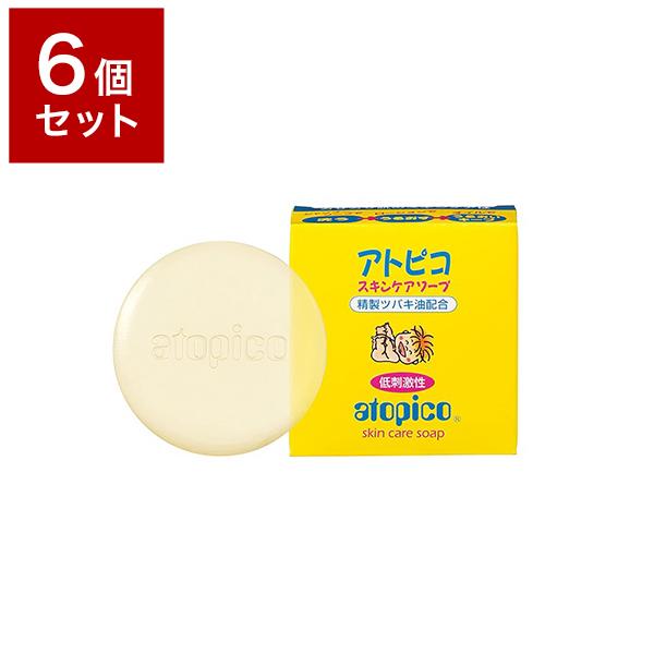 送料無料 6個セット 大島椿 2020 アトピコ 当店限定販売 80G スキンケアソープ