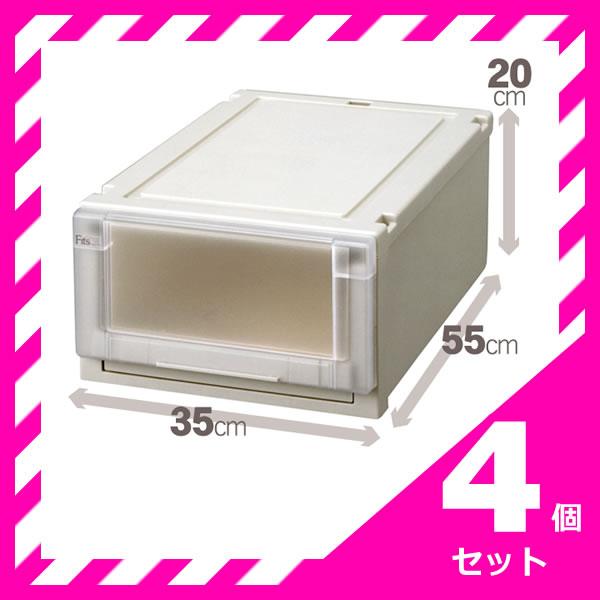 天馬 フィッツユニット 3520 【お買い得 4個セット】 fits チェスト 収納 (代引不可)【送料無料】