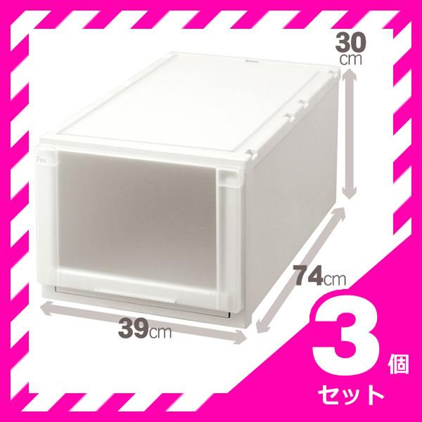 天馬 フィッツユニット L 3930 【お買い得 3個セット】 fits チェスト 収納 (代引不可)【送料無料】