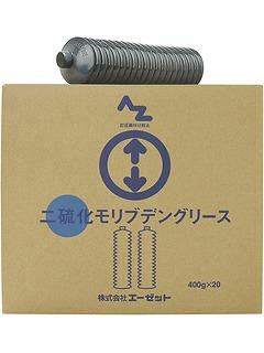 エーゼット AZ(エーゼット) 二硫化モリブデングリースジャバラチューブ CR790(ケース販売) 400g 20本【送料無料】