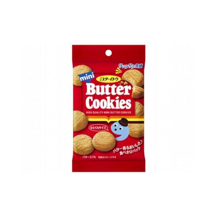 送料無料 セール特価品 まとめ買い イトウ ミニバタークッキー 36g x10個セット セット販売 食品 代引不可 テレビで話題 まとめ セット