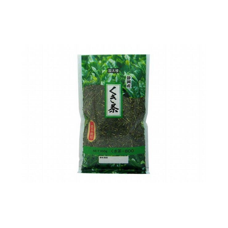 【まとめ買い】 国太楼 特上 くき茶-800 100g x10個セット まとめ セット まとめ売り セット売り 業務用(代引不可)【送料無料】