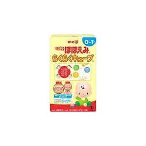 明治 乳業 ほほえみらくらくキューブ 激安 激安特価 送料無料 初売り 特別用途食品 16袋入リ