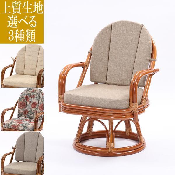 ラタン 回転座椅子ハイタイプ+座面&背もたれクッションセット(織り) HR(ブラウン) 籐 チェア ブラウン 選べるクッション 和室 アジアン 和風(代引不可)【送料無料】