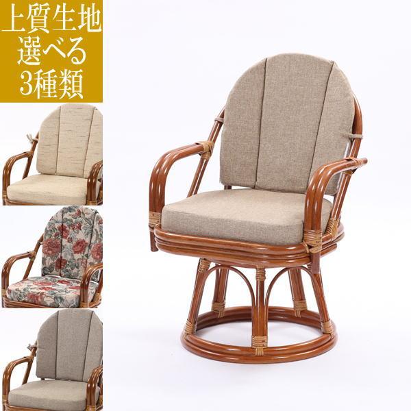ラタン 回転座椅子エクストラハイタイプ+座面&背もたれクッションセット(プリント) HR(ブラウン) 籐 チェア 選べるクッション 和室 アジアン(代引不可)【送料無料】