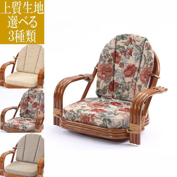 ラタン ワイド 回転座椅子ロータイプ+座面&背もたれクッションセット(織り) 籐 チェア ロータイプ ブラウン 選べるクッション 和室 アジアン(代引不可)【送料無料】