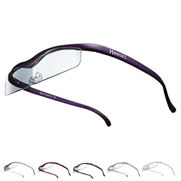 Hazuki ハズキルーペ クール クリアレンズ 1.32倍 6色 メガネ型ルーペ 拡大鏡 老眼鏡【送料無料】