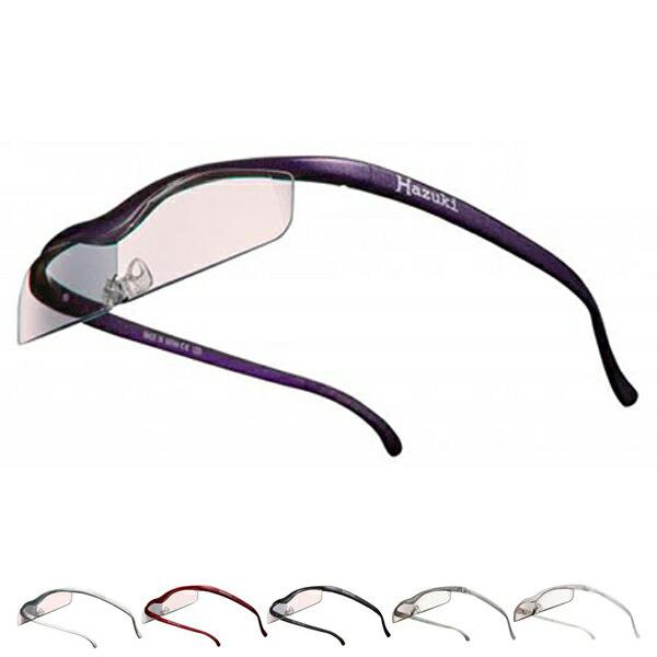 Hazuki ハズキルーペ クール カラーレンズ 1.32倍 6色 メガネ型ルーペ 拡大鏡 老眼鏡 ブルーライト対応【送料無料】