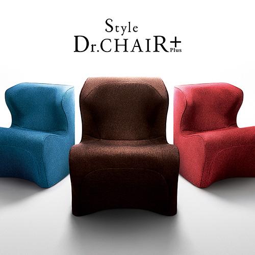 MTG スタイル ドクターチェアプラス Style Dr.CHAIR Plus 3色 ブラウン レッド ブルー 姿勢ケア 骨盤ケア 椅子【送料無料】