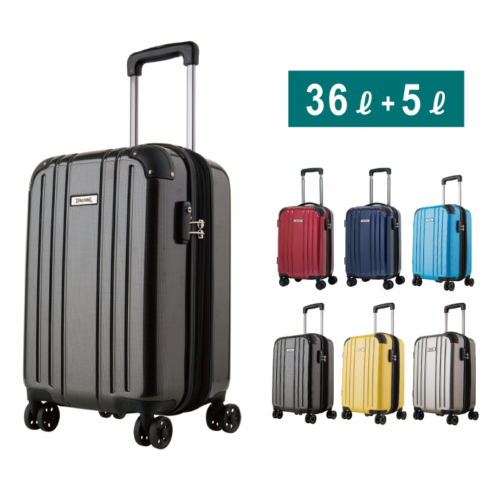 SPALDING スポルディング キャリーケース 36L+5L 機内持ち込みサイズ ダブルホイールキャリー 2日間用 8輪 スーツケース【あす楽対応】【送料無料】