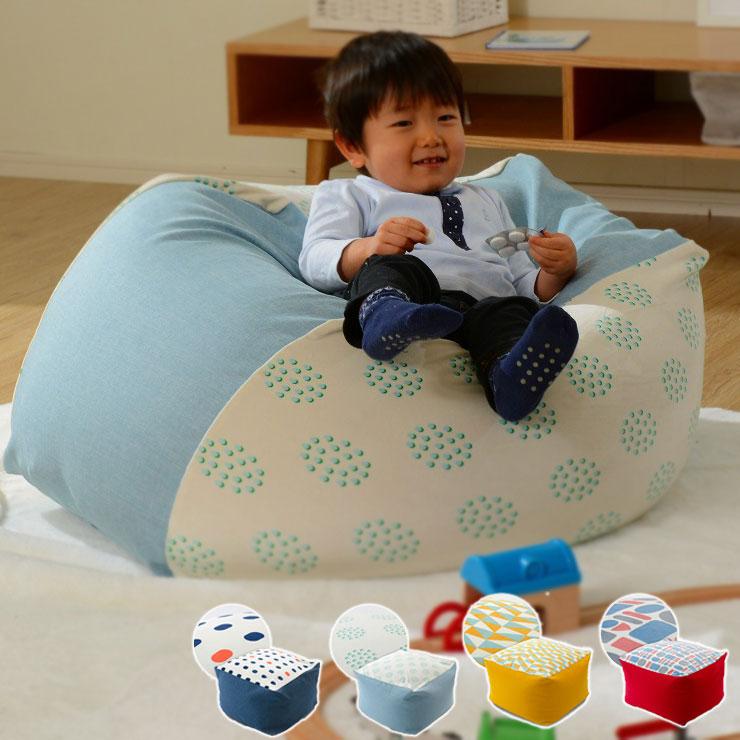 日本製 和楽 ビーズクッション クッション Lサイズ 特大 柄 おしゃれ かわいい 国産(代引不可)【送料無料】