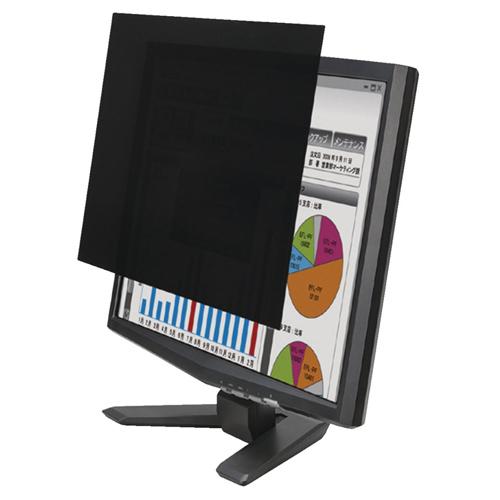 OAフィルター 覗き見防止フィルター 21.5インチワイド エレコム EF-PFS215W(代引き不可)
