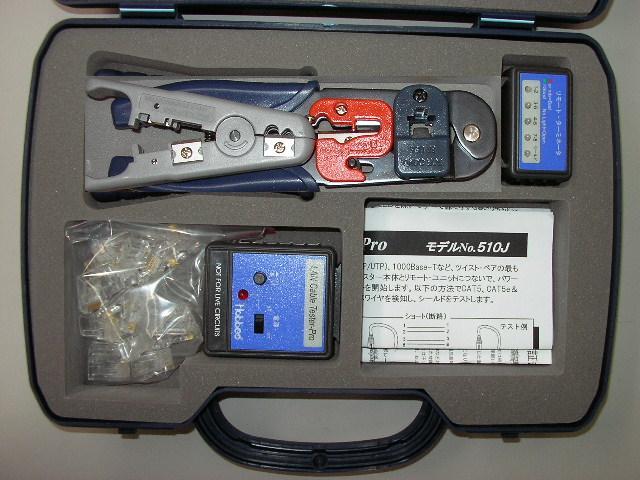 最新作 ホブス HTD-510-D(き) HOBES ホブス ケーブルテスター510J+圧着工具HT-L2180、ケーブルストリッパーHT-S501 HOBES HTD-510-D(き), 富浦町:65f14832 --- kventurepartners.sakura.ne.jp