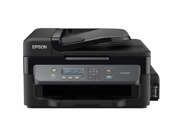 エプソン エコタンク搭載プリンター PX-M160T(A4モノクロ複合機/ADF搭載/有線・無線LAN)(代引不可)