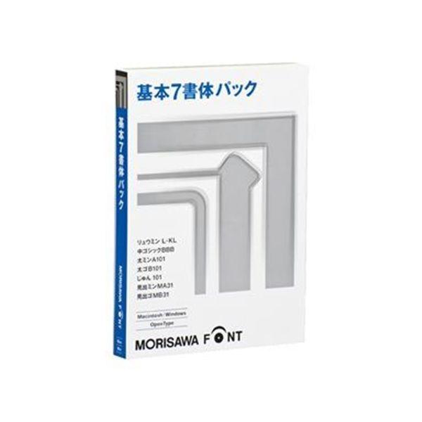 モリサワ MORISAWA Font OpenType 基本7書体パック M019476(代引不可)