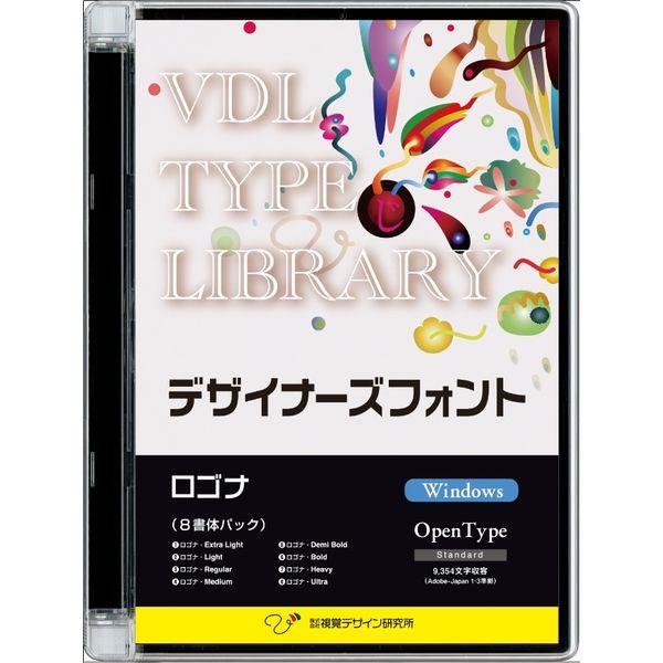 視覚デザイン研究所 VDL TYPE TYPE LIBRARY OpenType デザイナーズフォント (Standard) OpenType (Standard) Windows ロゴナ 32510(代引不可)【S1】, 国立市:61dfe2fb --- coamelilla.com
