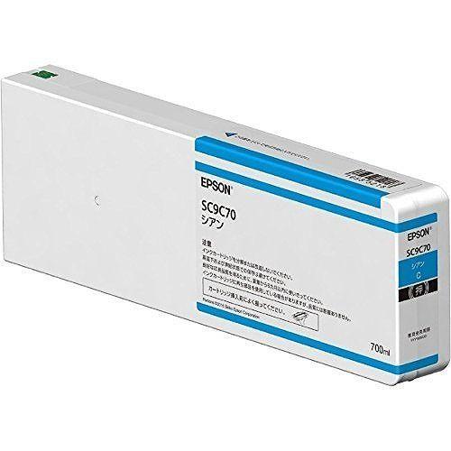 エプソン インクカートリッジ(シアン/700ml) SC9C70(代引不可)【S1】