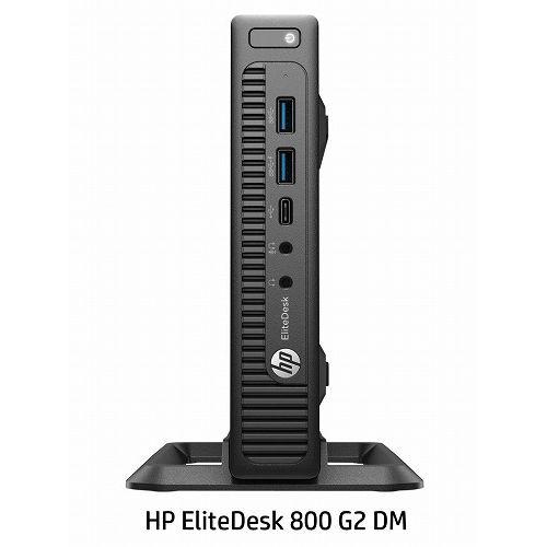 格安販売中 株式会社日本HP EliteDesk 800 株式会社日本HP G2 DM i7-6700T/4.0/500n/10D7 800 T7C41PA#ABJ()/e T7C41PA#ABJ(), 信寿食:6abee343 --- dibranet.com
