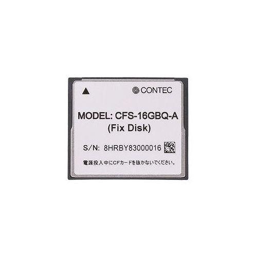 コンテック IPC CFastカード 16GB Q-MLC CFS-16GBQ-A(代引不可)