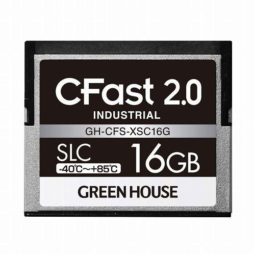 グリーンハウス CFast2.0 SLC -40~+85℃ 16GB GH-CFS-XSC16G(代引不可)