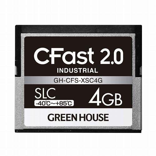グリーンハウス CFast2.0 SLC -40~+85℃ 4GB GH-CFS-XSC4G(代引不可)