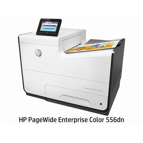 株式会社日本HP HP PageWide Enterprise Color 556dn G1W46A#ABJ(代引不可)