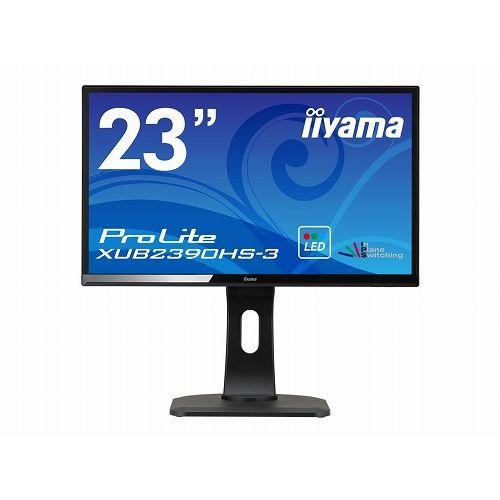 イーヤマ (ProLite)23インチワイドAH-IPS+パネル XUB2390HS-B3(1920x1080/D-Sub15Pin/DVI/HDMI/ブラック)(代引不可)