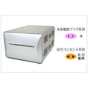 カシムラ 海外国内用型変圧器220-240V/2000VA NTI-151(代引不可)