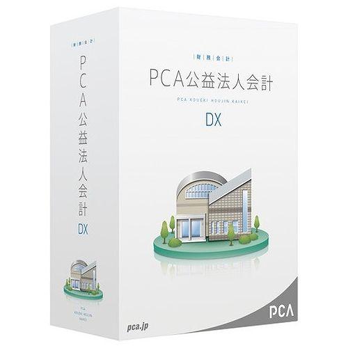 人気商品の ピーシーエー PCA公益法人会計DX with SQL 2CAL PKOUDXW2(), イノブンオンラインショップ 09484a31