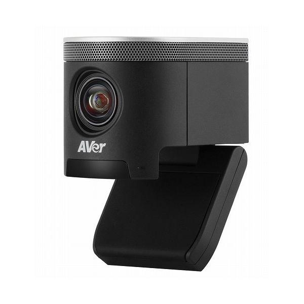 アバー・インフォメーション AVer CAM340+ ハドルルーム プレミアムWebカメラ(代引不可)