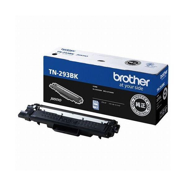 ブラザー工業 トナーカートリッジ TN-293BK(代引不可)【送料無料】