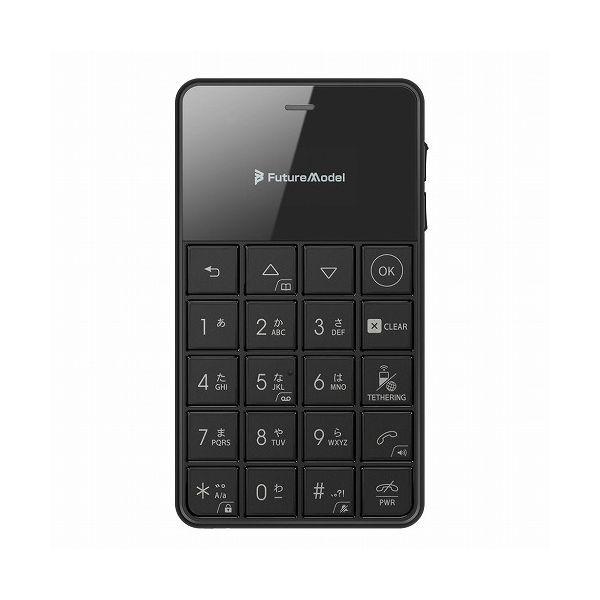 フューチャーモデル NichePhone-S 4G ニッチホンエス4G ブラック MOB-N18-01-BK(代引不可)【送料無料】