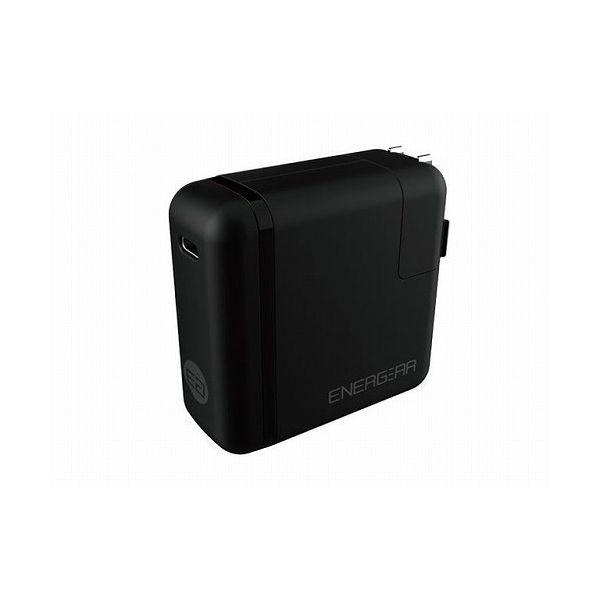 GOPPA エネギア 65W USB PD認証 Type-C ACアダプター 1.8mケーブルセット ブラック E00650A1CBLKUS(代引不可)