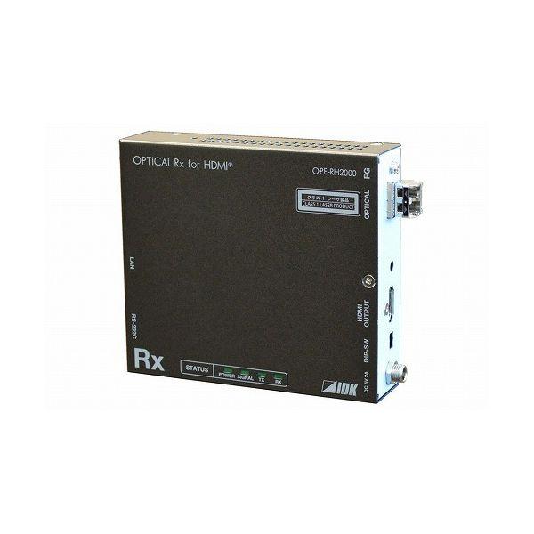 アイ・ディ・ケイ HDMI光ファイバケーブル受信器(シングルモードファイバー) OPF-RH2000-SM(代引不可)