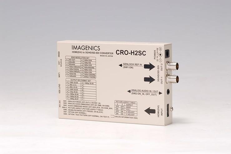 イメージニクス HDMI入力SDI信号出力変換器(FS内蔵) CRO-H2SC(代引不可)