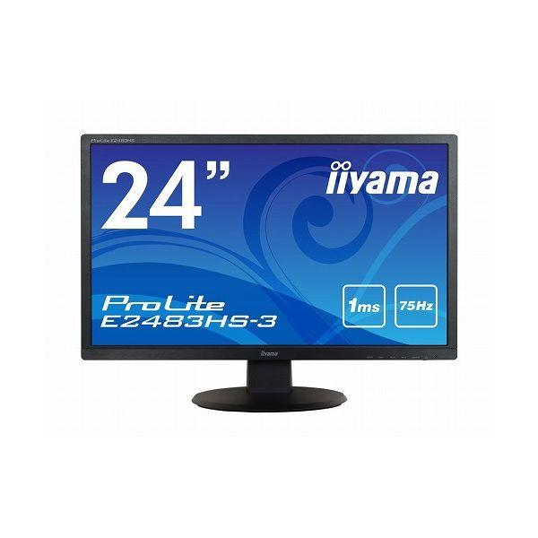 イーヤマ 24インチ ワイド 液晶ディスプレイ E2483HS-B3(代引不可)【送料無料】
