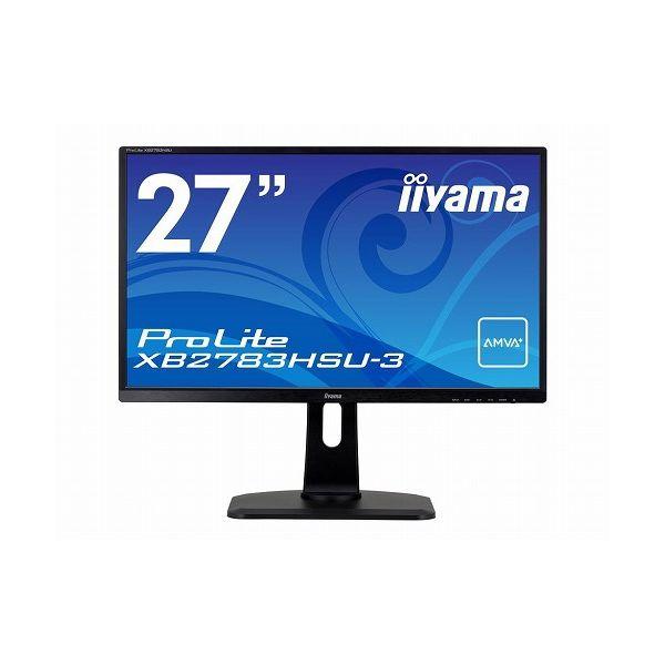 イーヤマ 27インチ ワイド 液晶ディスプレイ XB2783HSU-B3(代引不可)