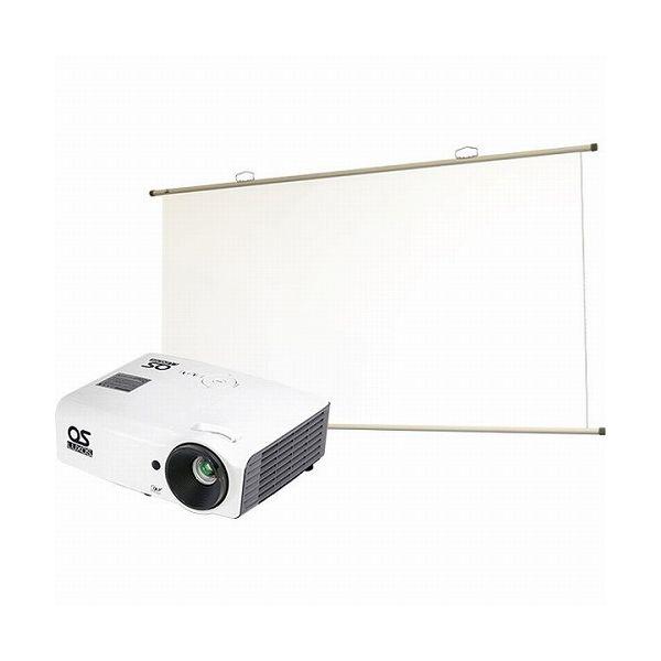 オーエス DLP方式SVGA・オーエスプロジェクターLUXOS スクリーンセット LP-300SV1S1(代引不可)