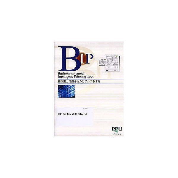【国産】 PFU ST-7436C() BIP for for Web V5.0 Introセット Web ST-7436C(), フタバ図書:2b1980eb --- supernovahol.online