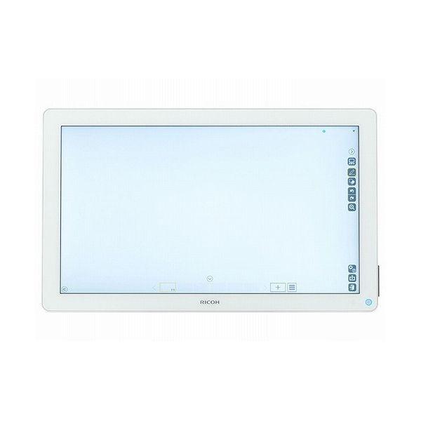 リコー RICOH Interactive Whiteboard D3210 755211(代引不可)【送料無料】